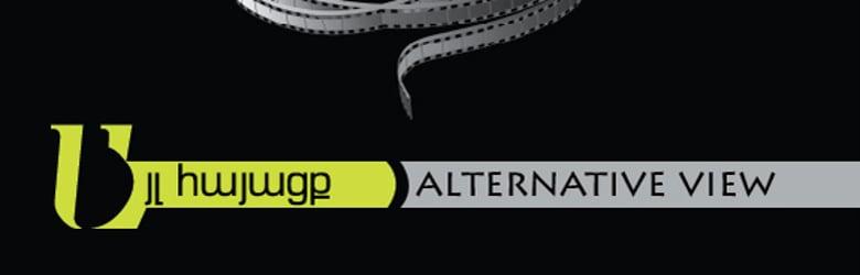 Alternative View / Այլ հայացք