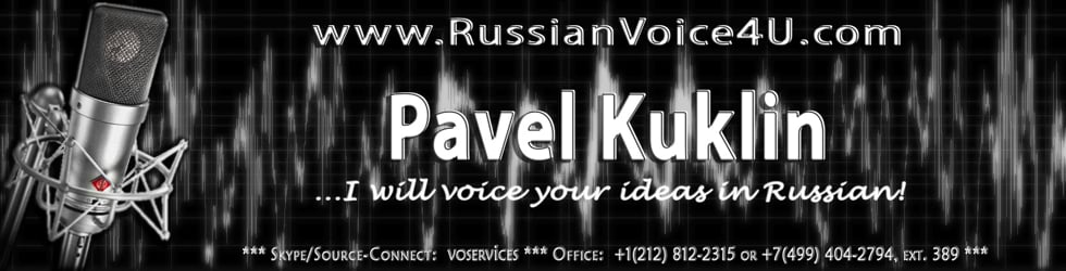 Russian Voice-Overs