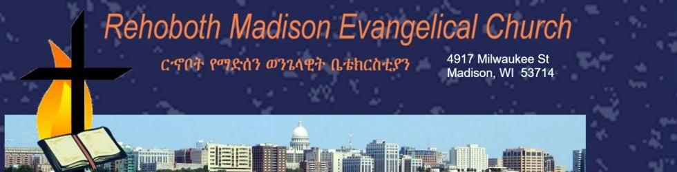 Rehoboth Madison Church