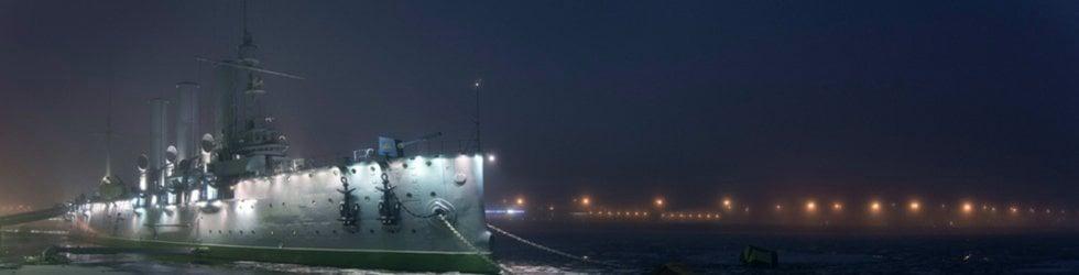 Питерский ветер