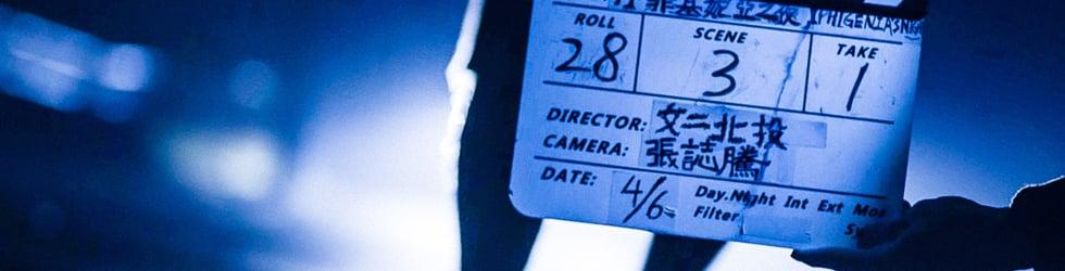 Albert Ventura is NeversSceneFilms