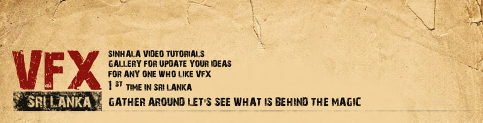 VFX Sri Lanka - Video tutorials(sinhala)