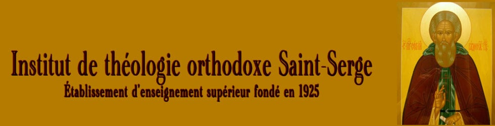 ITO Saint-Serge à Paris