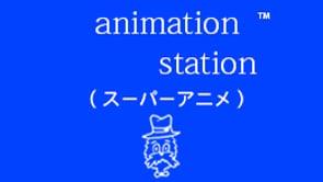 animation jjjjjjj