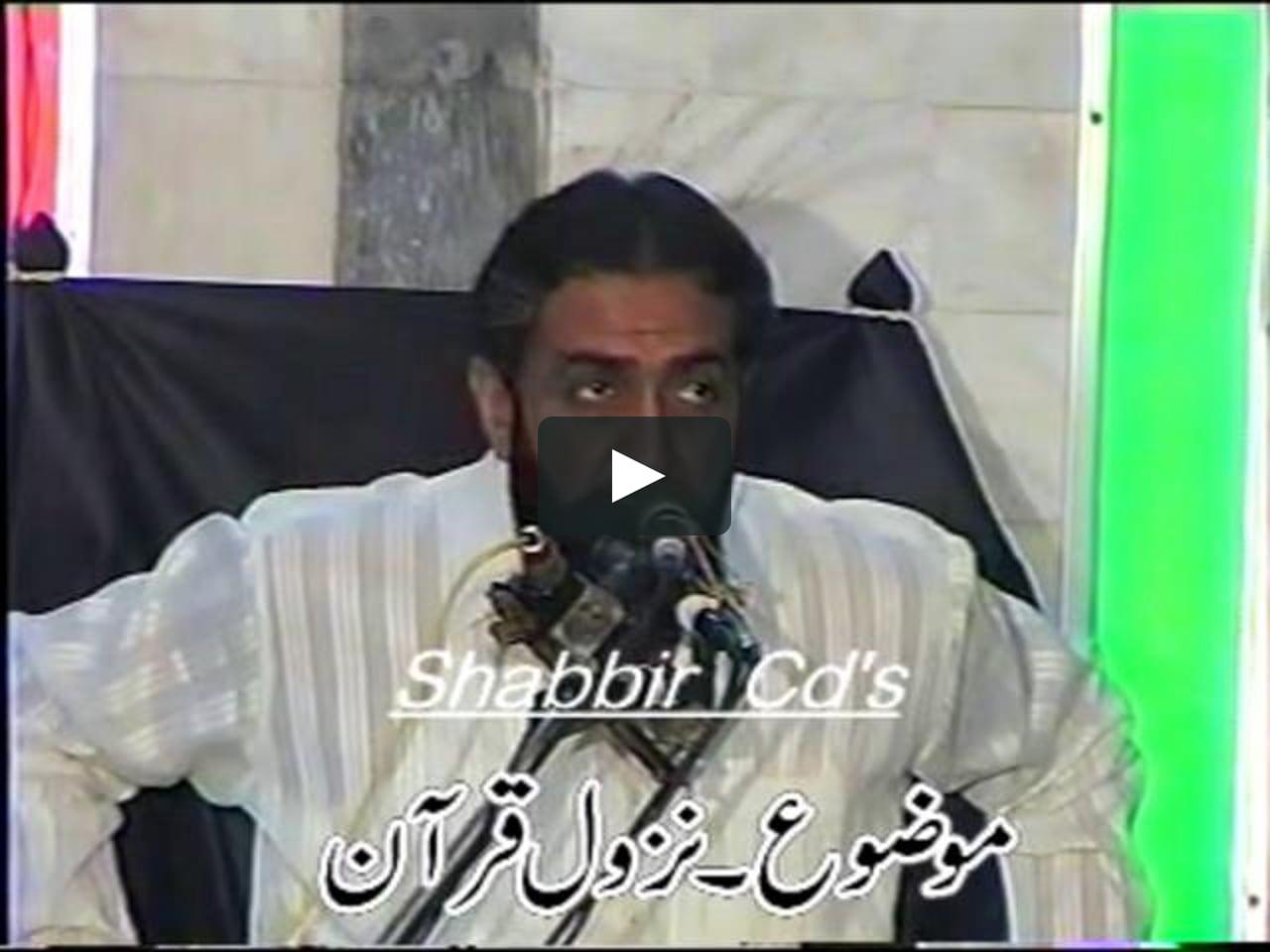 Basharat Ali Gondal | Facebook