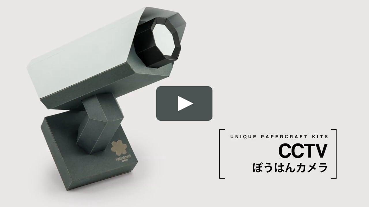 Papercraft CCTV by Katokami - DIY Papercraft Kit (pre-cut)