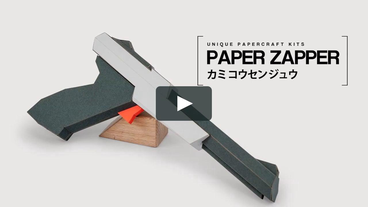 Papercraft Paper Zapper Gray - DIY Papercraft Kit (pre-cut)
