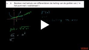 HAVO Wiskunde B 2013-I opgave 5