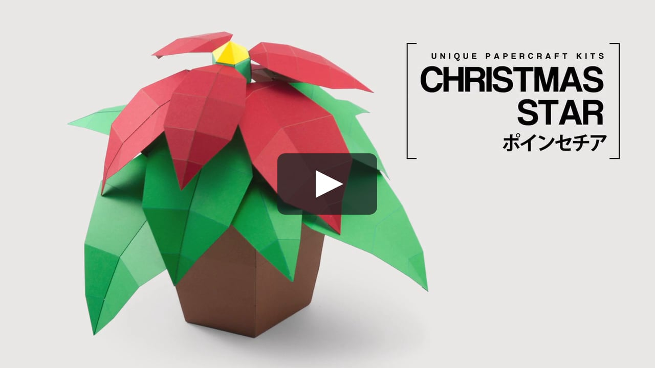 Papercraft Christmas Star - DIY Papercraft Kit (pre-cut)