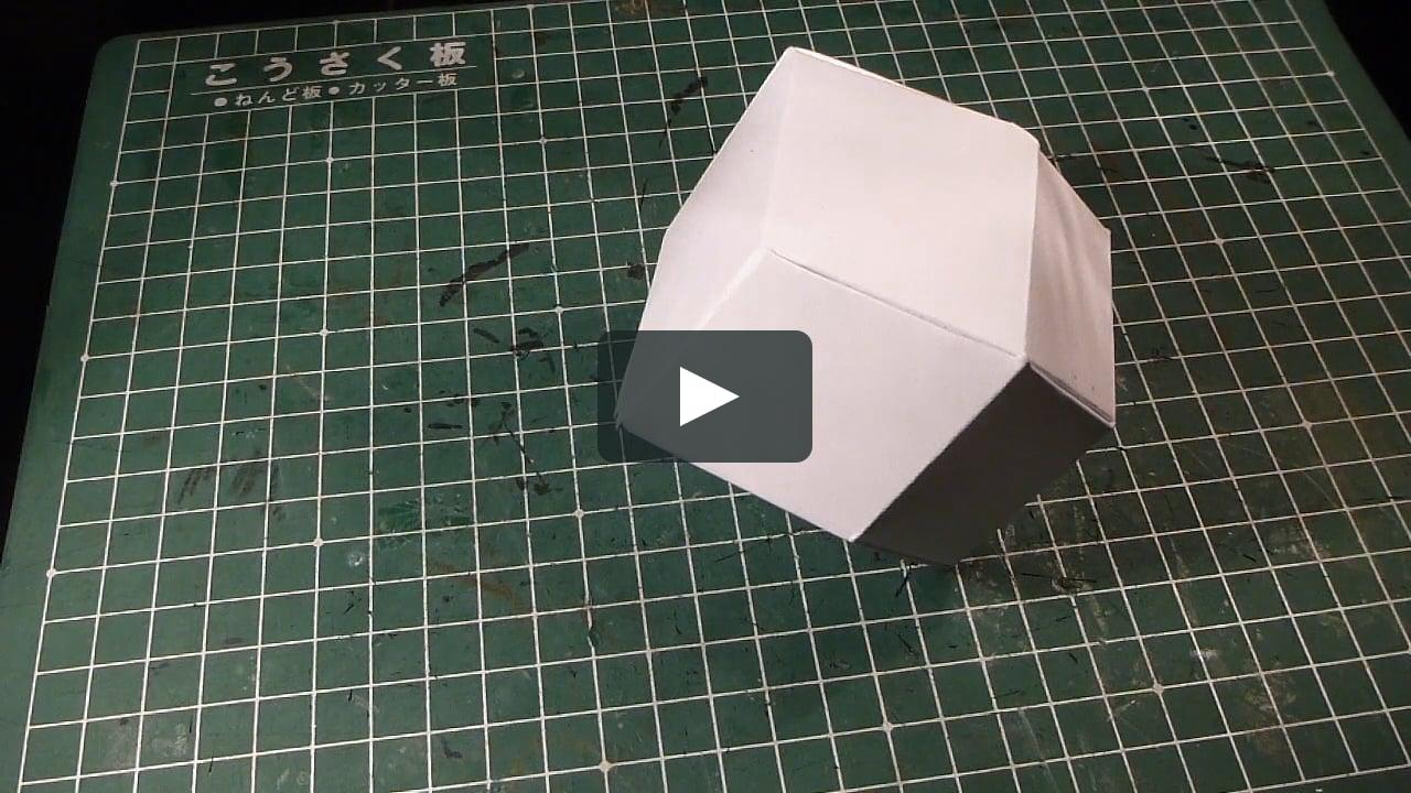 Papercraft Folding Paper Rhombododdies