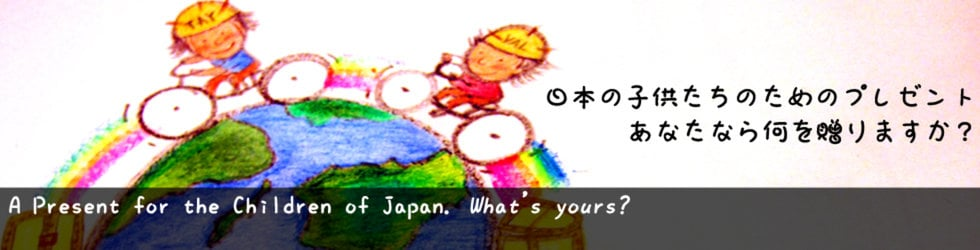 A Present for the Children of Japan
