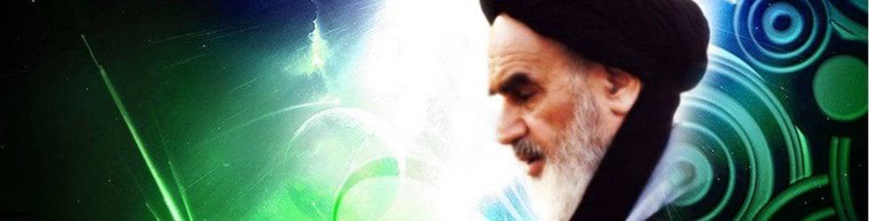 Imam Khomeini Documentary ثائقية عن الامام الخميني