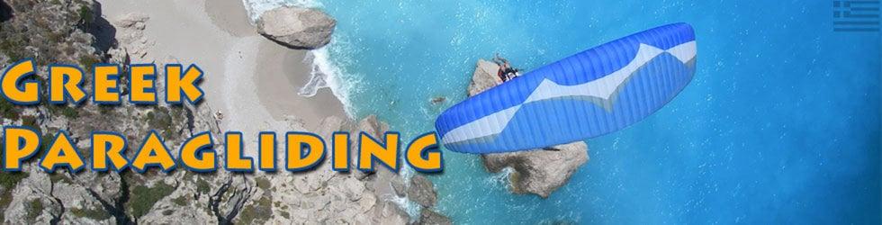 Greek Paragliding