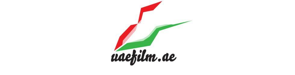UAE Film