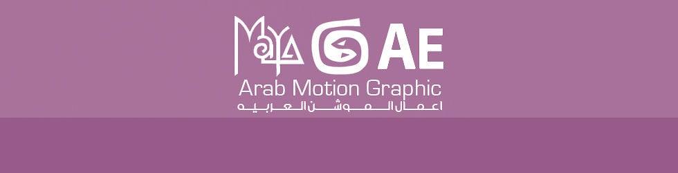 Arab Motion Graphic
