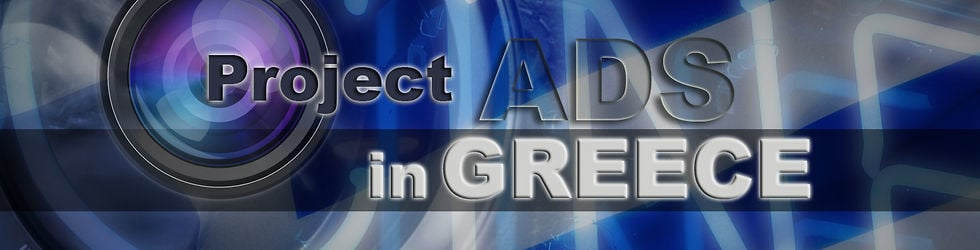 Project ADS in GREECE