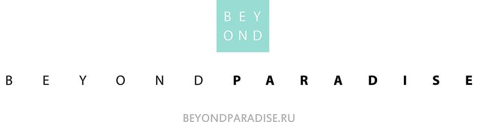 Beyond Digital Project