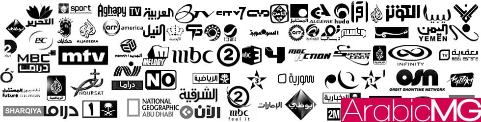 Arabic Motion Graphics