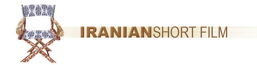 Iranian Short Film