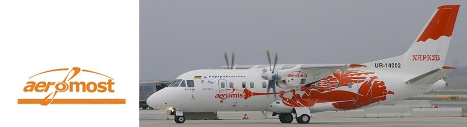 Aeromist-Kharkiv