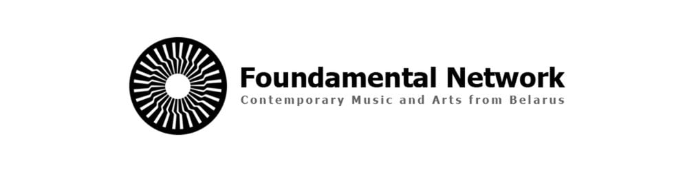 Foundamental Network