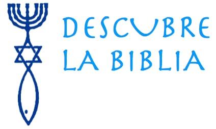 Descubre la Biblia desde Israel
