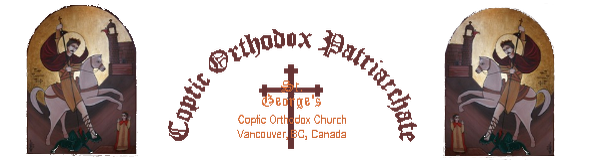 St. George Coptic Orthodox Church Choir (Vancouver)