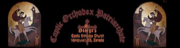 St. George Coptic Orthodox Church Choir (Vancouver)
