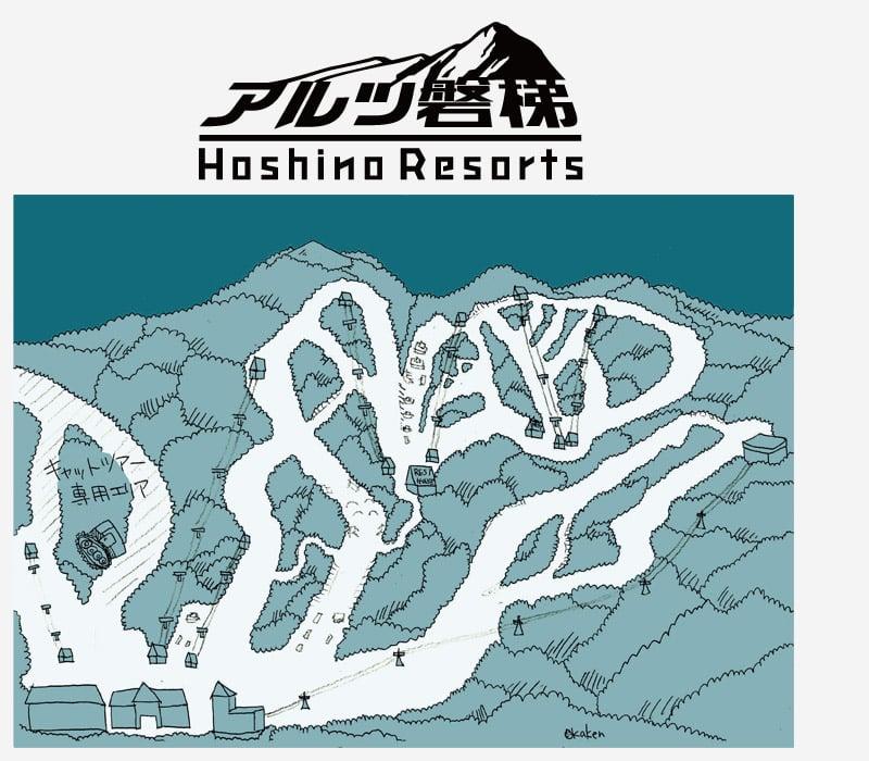 星野リゾートアルツ磐梯スキー場