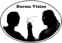 Burma Vision