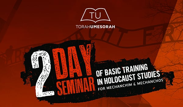 Basic Training in Holocaust Studies