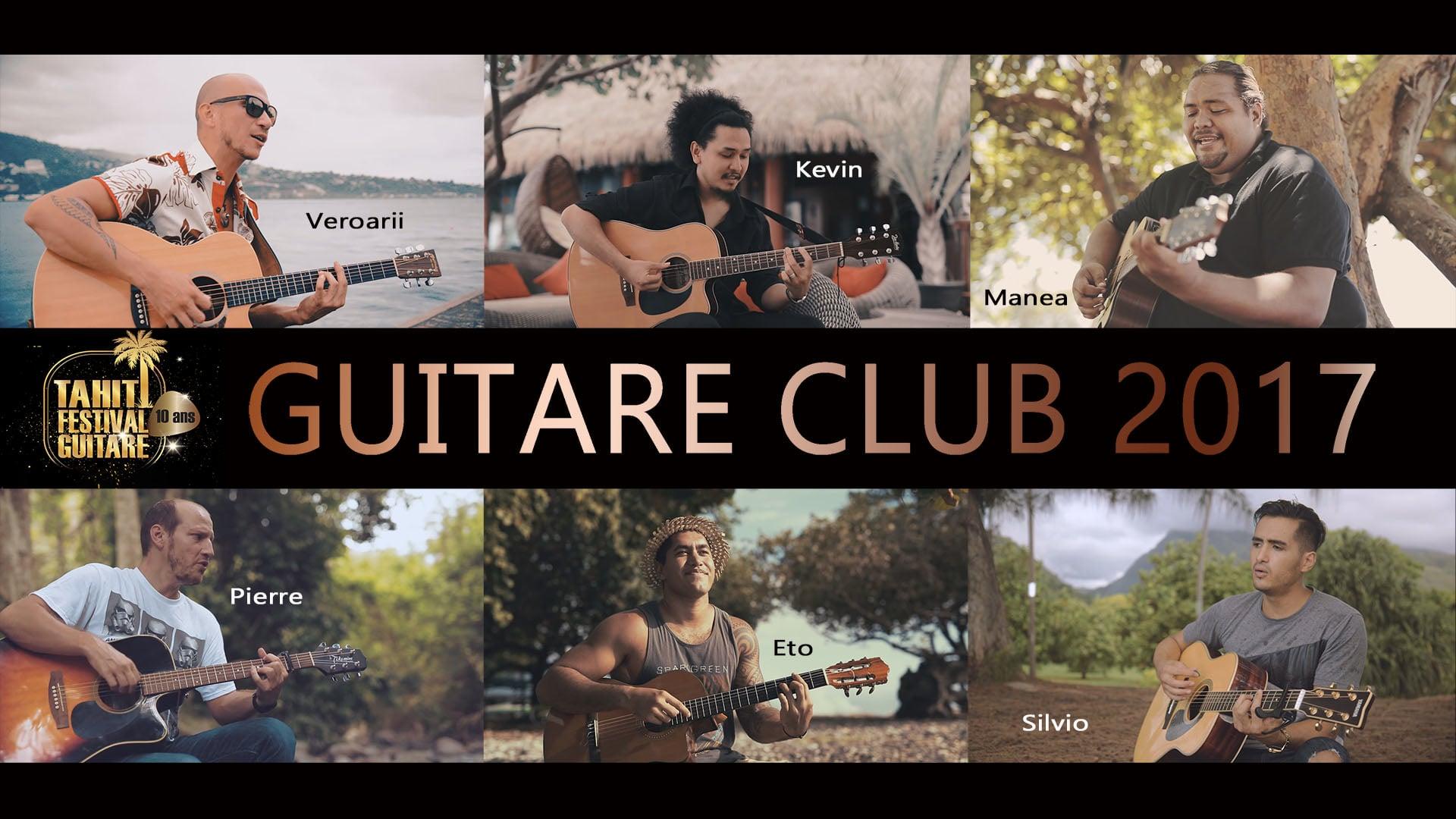 Guitare Club 2017
