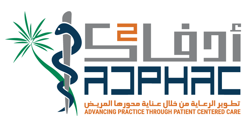 Second Abu Dhabi Pharmacy Conference 2017