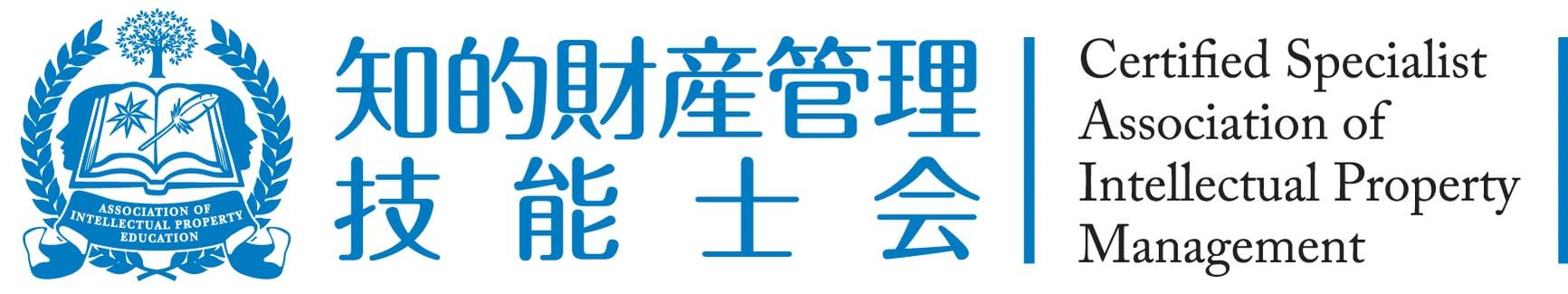 新井信昭先生出版記念セミナー「伝え方を変えれば9割伝わる!」
