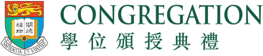 The University of Hong Kong – Faculty of Arts