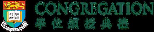 The University of Hong Kong – President & Vice-Chancellor