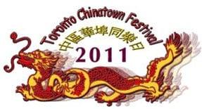 Chinatown Festival 2011