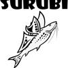 Surubi, brutal image