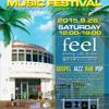 Kansai Music Festival