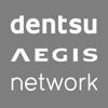 Dentsu Aegis US