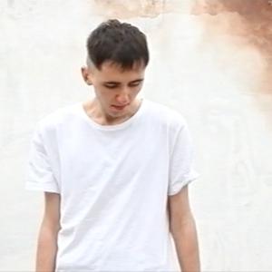 Profile picture for Grant Gulczynski