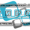 Portal Tiroz