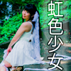 aspop33 Junmai Films