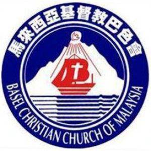 Profile picture for BCCM, Kuala Lumpur