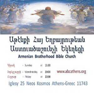 Profile picture for ABBC OF ATHENS