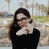 Natalia Nouel