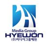 (주)미디어그룹혜원