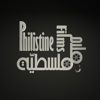 Philistine Films