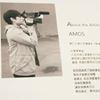 Amos Liu