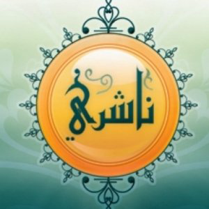Profile picture for Nashiri.Net